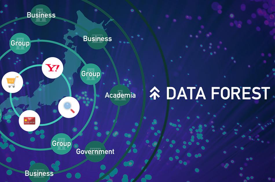「データ活用のメリットを多くの企業に」ヤフーのデータソリューションサービス