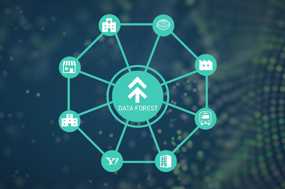 企業間ビックデータ連携に関する取り組み「データフォレスト構想」