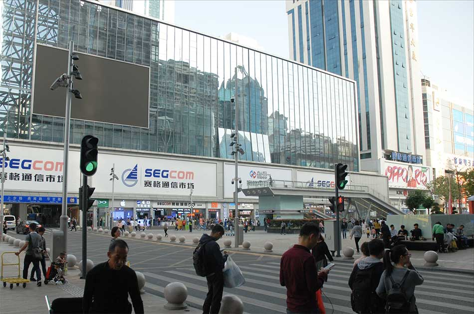 世界最速で成長している中国・深セン(しんせん)の最新ITサービスとは