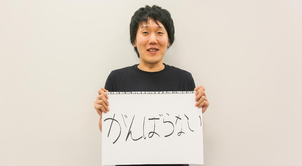 高塚の写真
