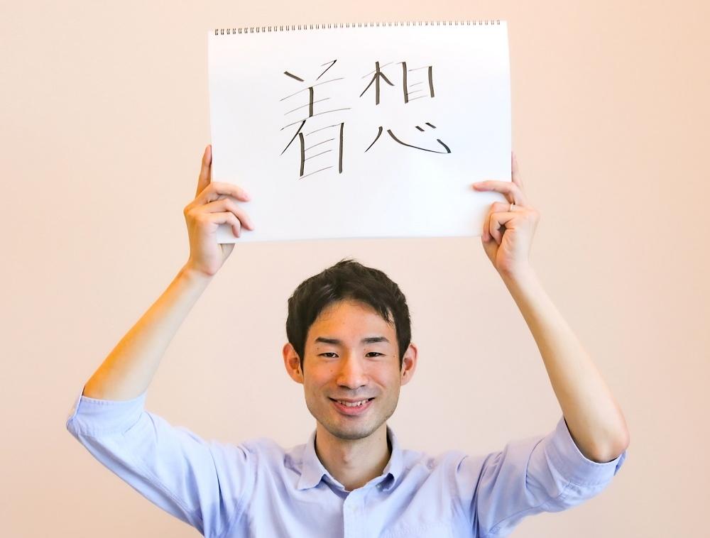鈴村の写真