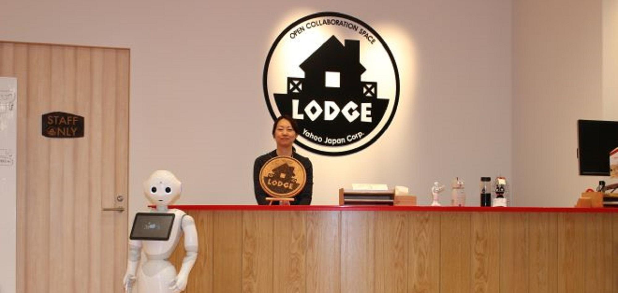 LODGEの写真