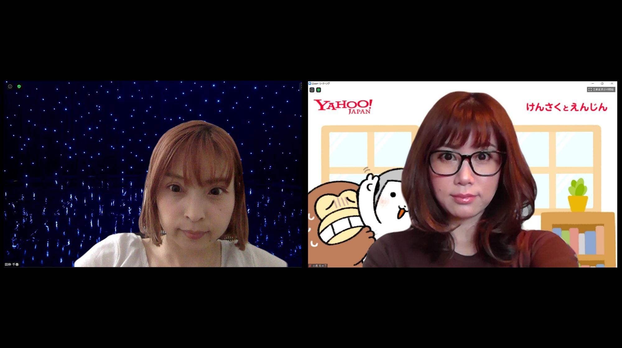 Yahoo! JAPANトップページサービスマネジャーの田仲と干場がウェブ会議システムでインタビューを受けている様子の写真