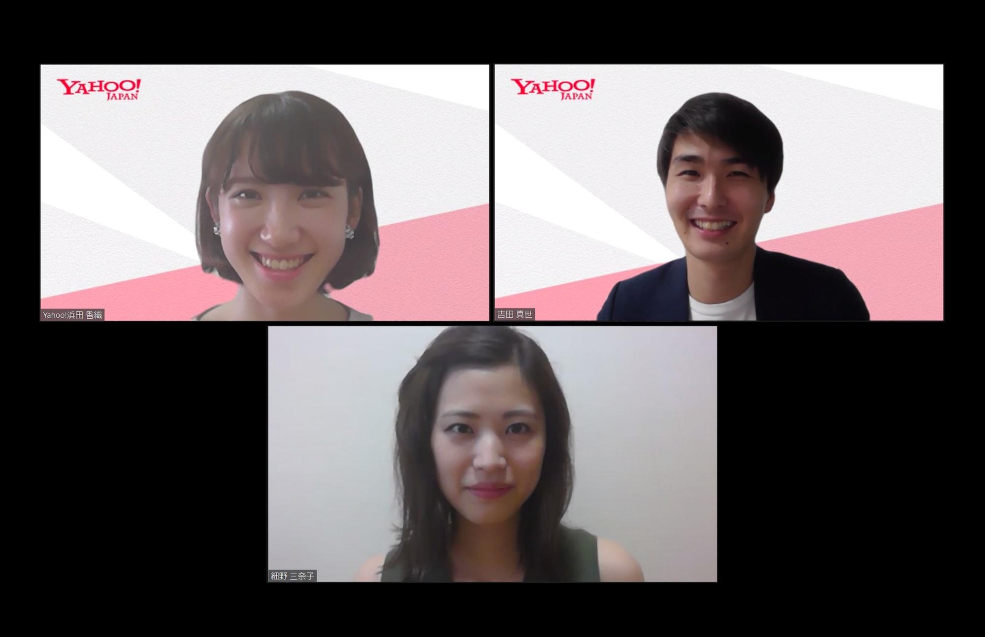 メディア営業のメンバー3名がオンライン会議システムを使用し、取材を行っている様子