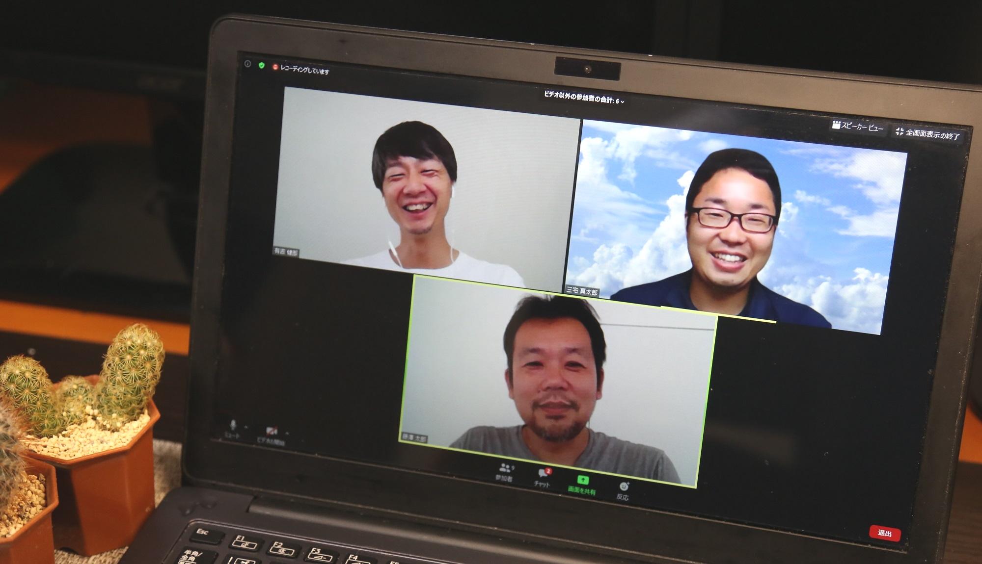 Yahoo!ニュースにかかわるインタビュイー3人が、Web会議ツールで語り合っている様子の写真