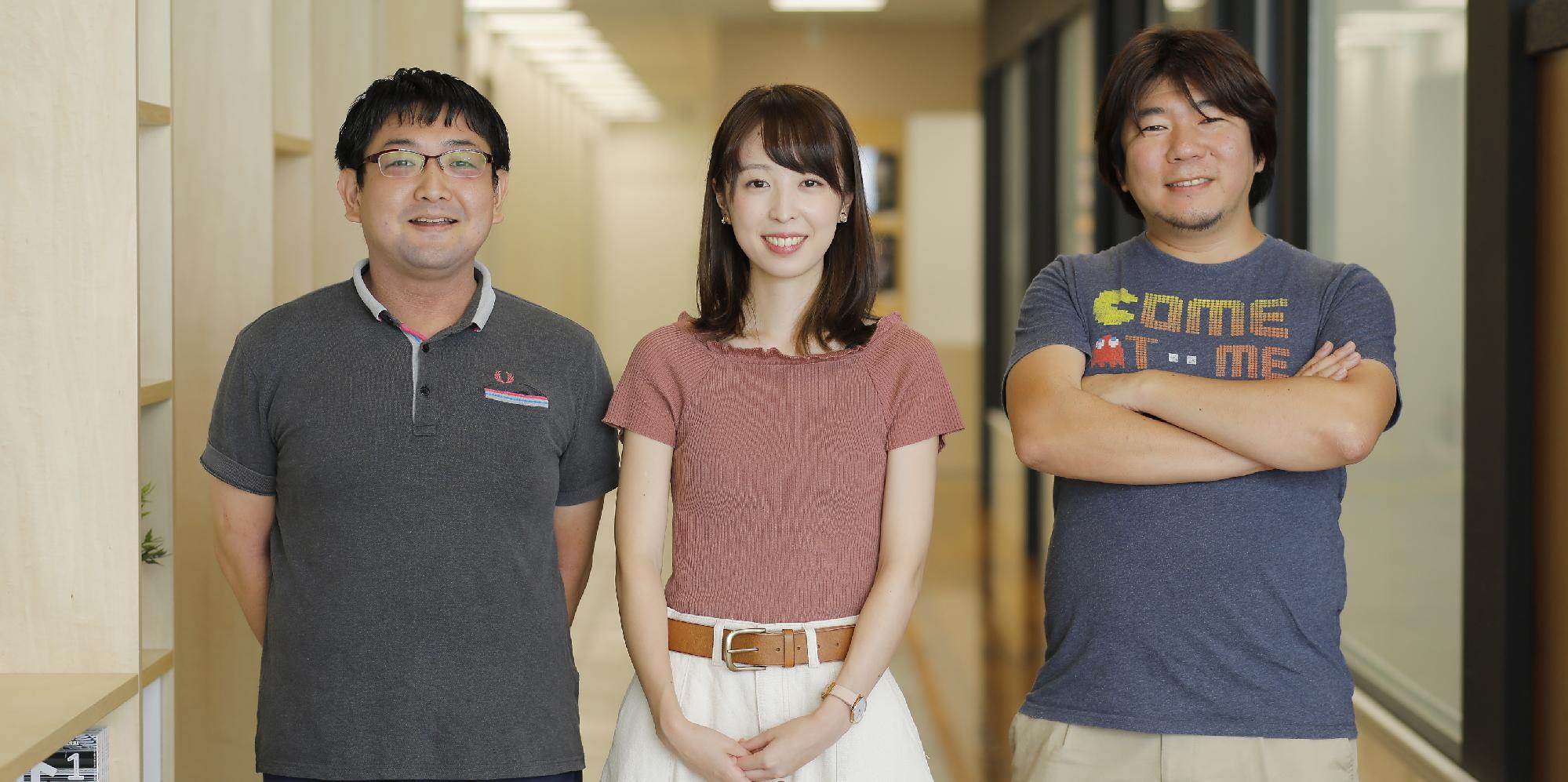 デザイナーの田部井伸弥、田代芳宏、大平端生が並んで立っている画像