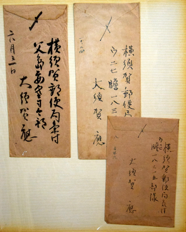 戦時中、父から届いた手紙。当初の差出元は「父島」(左端)だったが、その後、「ウ二七」(中央、右端)に変わった= 7月、茨城県内の自宅(酒井聡平撮影)