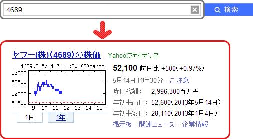 「4689」の検索結果