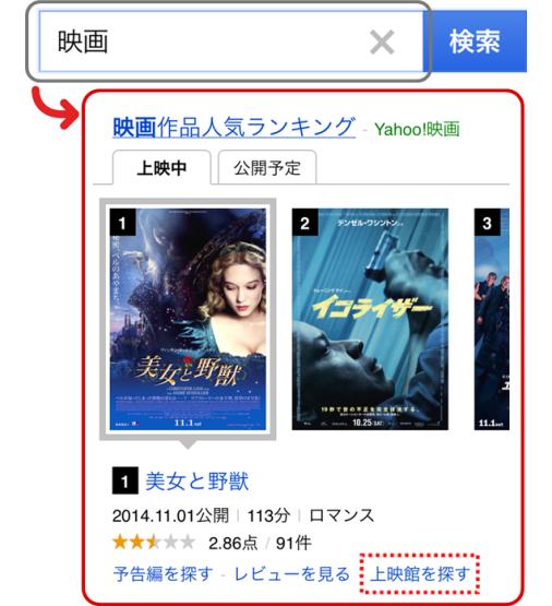 「映画」の検索結果