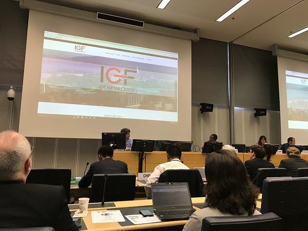 オープンコンサルテーションの様子。前方のスクリーンには,2017年の国連インターネットガバナンスフォーラムのホームページが映っている。